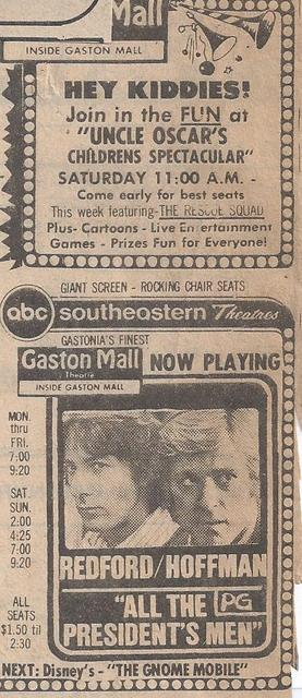Gaston Mall Theatre