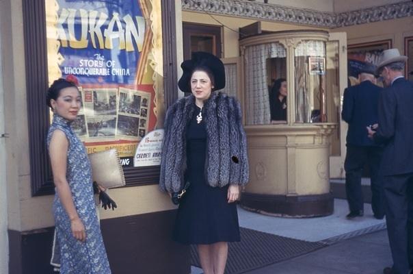 The CLAY Theatre 1940's