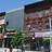 Ridgewood Casino Theatre