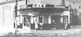 Gaty Theater