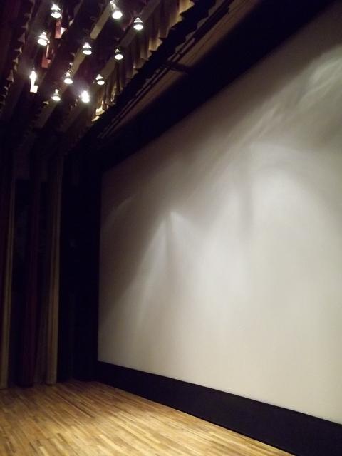 Hyart Theater