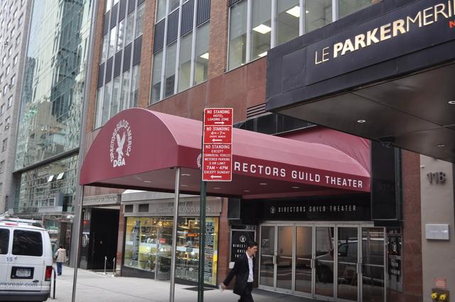 Directors Guild of America Theater
