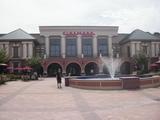 Cinemark Bluffton