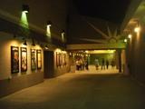 Cinemark Lake Charles