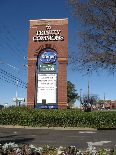 Trinity Commons former marquee