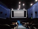 White River Cinema
