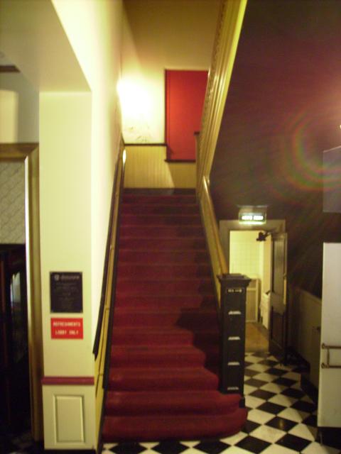 Sorg stairway