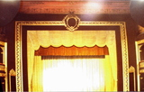 Sorg Stage  c1990