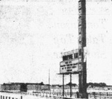The Bruton at its opening May 17, 1956