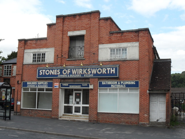 Wirksworth Cinema