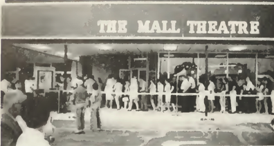 Mall 1 and 2 Theatres
