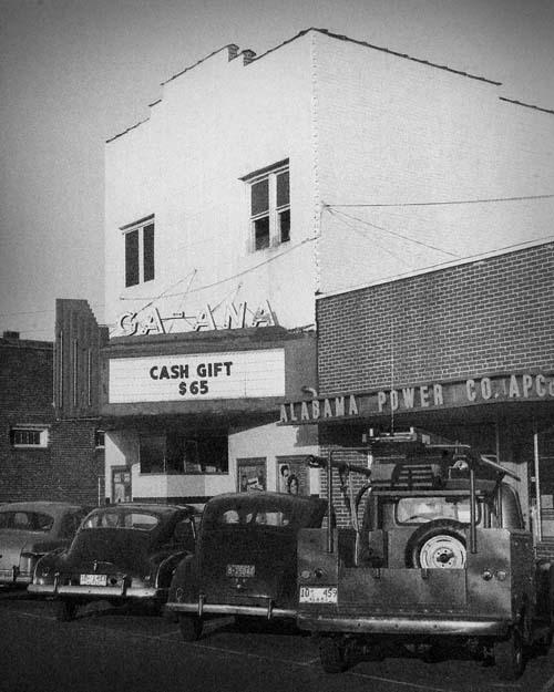 Ga-Ana Theatre