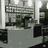 Framingham Cinema Shoppers' World