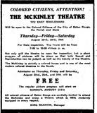 McKinley Theatre