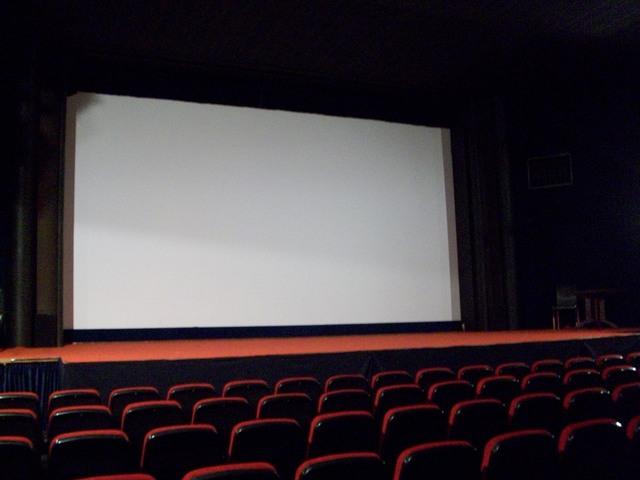 Astra Cinema