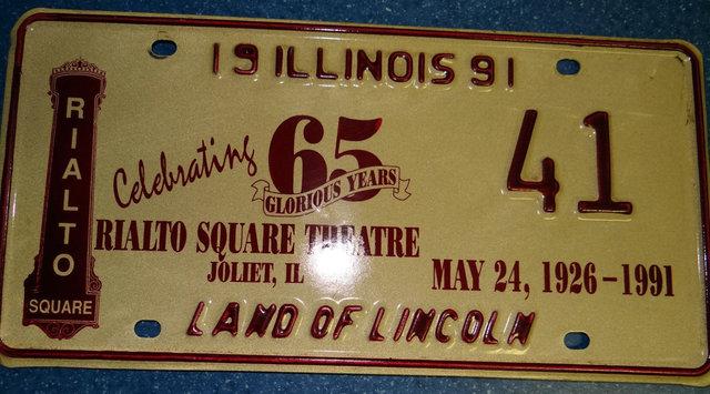 RIALTO SQUARE Theatre; Joliet, Illinois.