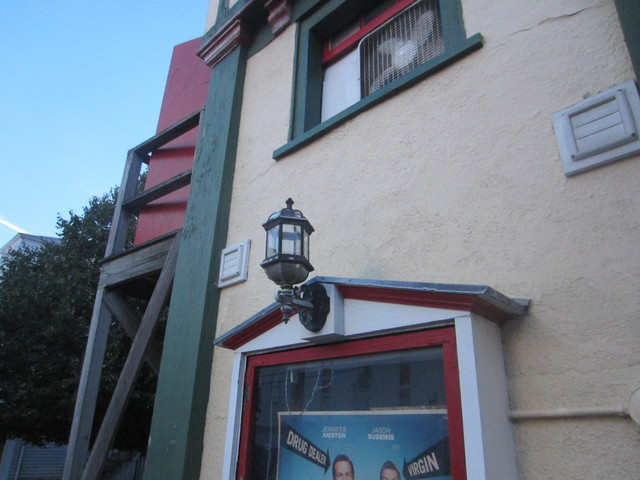 Exterior Light Sconce and Poster Box
