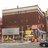 Loew's Delancey Theater