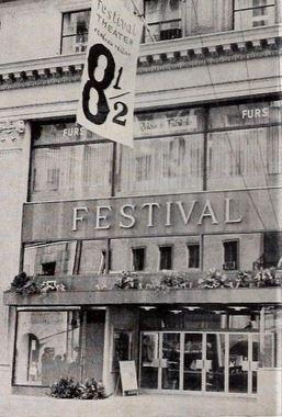 Loews Festival Theatre