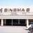Solano Mall Cinema