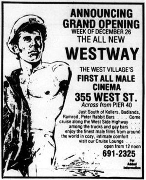 Westworld Cinema