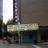 9-23-13, 70mm Film Festival