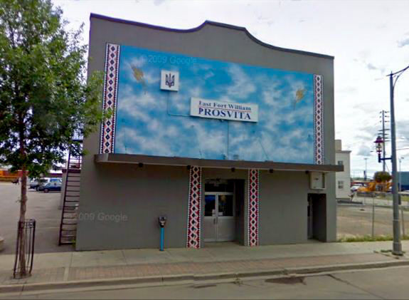 Prosvita in location of former Lake Theatre