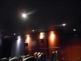 Cinema VIP #1 side walls