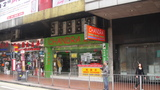 BM-Causeway Bay Cinema