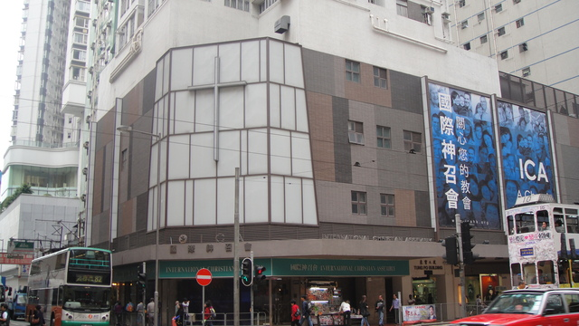 Golden Hung Kai Theatre