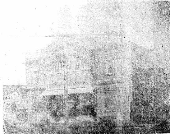 Alkrama Theatre