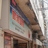 Kwun Chung Theatre