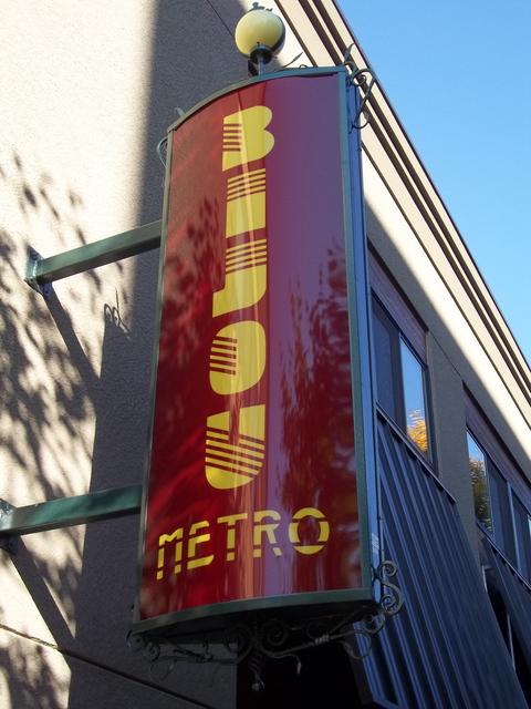 Bijou Metro Cinema