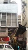 Broadway Mongkok Cinema
