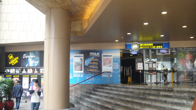 UA Langham Place Cinema