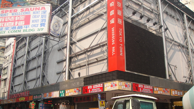 South China Theatre