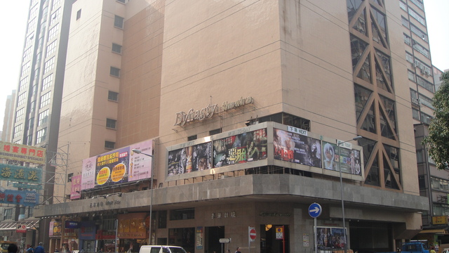 Dynasty Theatre