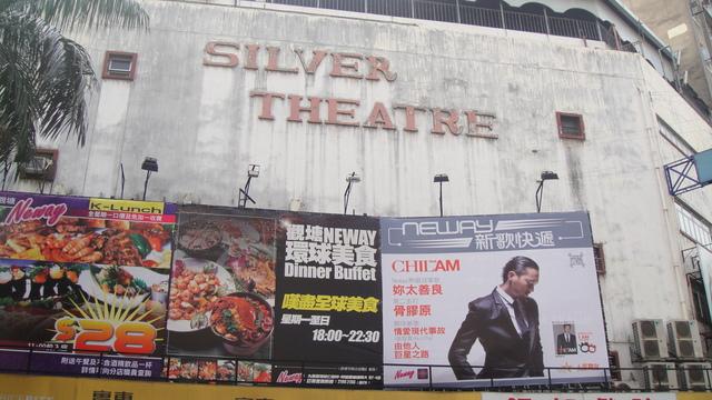 Silver Theatre