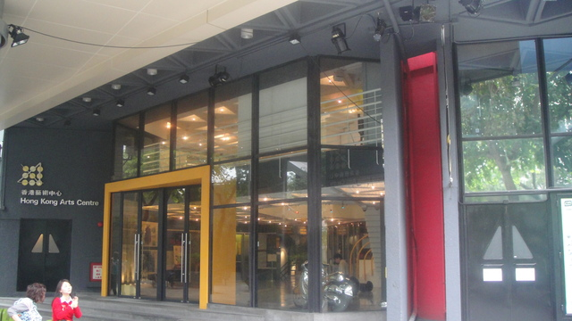 Hong Kong Arts Centre Shouson Theatre