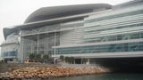 Hong Kong Convention and Exhibition Centre Theatre