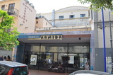 Cinema Armida