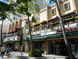 Retail building that replaced the Waikiki