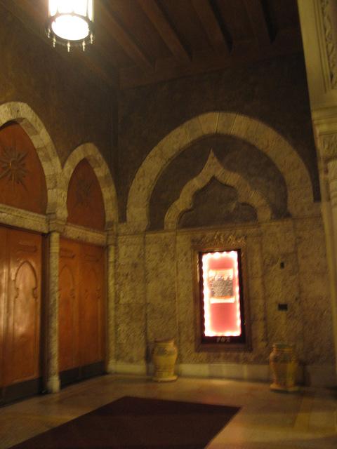 Exit Vestibule - under big arch - south side