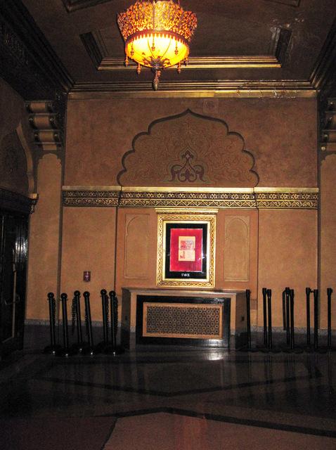Lobby detail