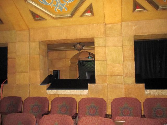 Rear of orchestra - looking towards lobby