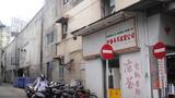 Teatro Cheng Peng