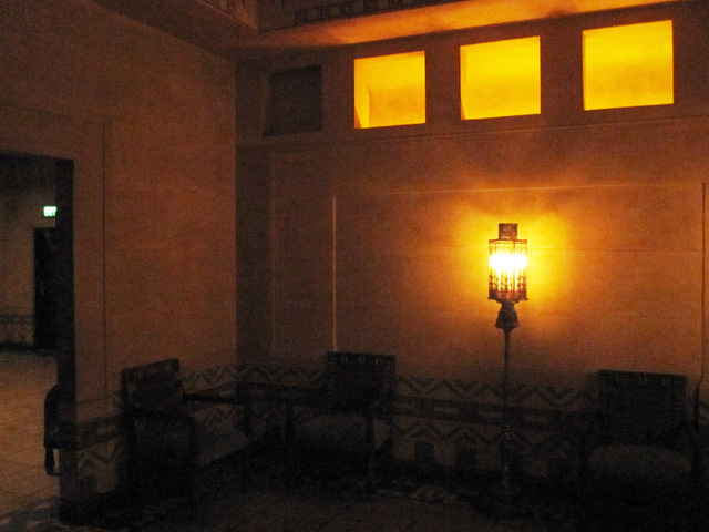 Lower Men's Lounge