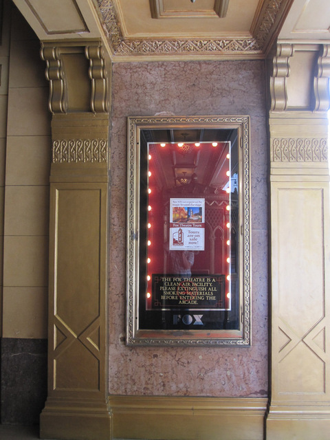 Poster case, outer lobby