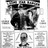 1930 ad - The Lone Star Ranger