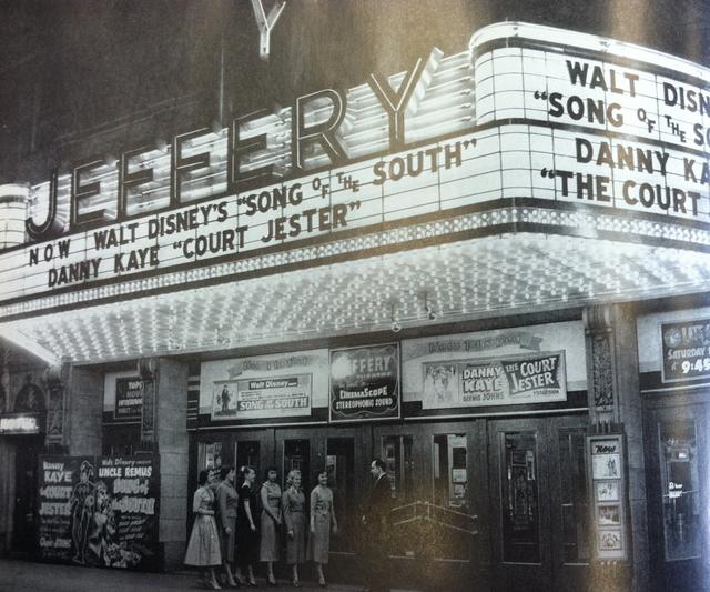 Jefferey Theater circa 1955